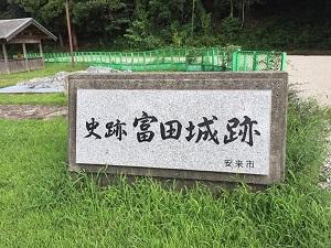 37.月山富田城跡