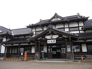 10.旧大社駅