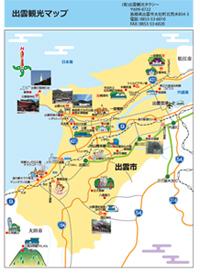 観光マップPDF